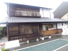 根岸雅英 公式ブログ/時来組合宿:8月12日 画像1