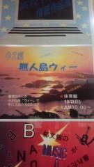 根岸雅英 公式ブログ/郁秋祭2011 画像3