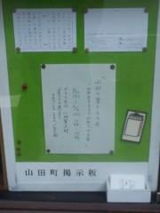 根岸雅英 公式ブログ/マッチでーすぅ 画像1