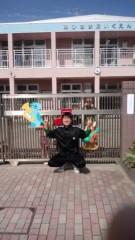 根岸雅英 公式ブログ/ねぎぽこDXおはなし会でしたー 画像1