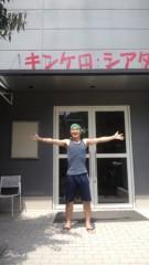 根岸雅英 公式ブログ/キンケロ劇場入りしましたっ 画像1