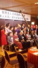 根岸雅英 公式ブログ/喜劇人大賞授与式っ 画像1