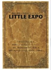 根岸雅英 公式ブログ/神保町にて『リトルエキスポ』が開幕しましたっっ 画像1