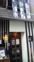 根岸雅英 公式ブログ/『リトルエキスポ2012』9月9日、本日のアートのレシピは〜 画像2