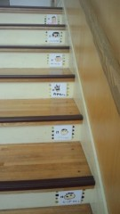 根岸雅英 公式ブログ/ねぎぽこDXおはなし会でしたー 画像2