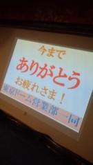 根岸雅英 公式ブログ/浅草で司会やってきたー 画像3