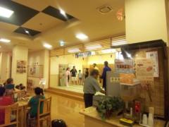 根岸雅英 公式ブログ/8月22日(日):相模原やまとの湯 ちびっこ忍者ショー 画像3