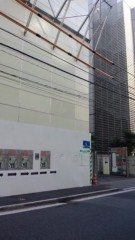 根岸雅英 公式ブログ/本日、千秋楽! 画像1