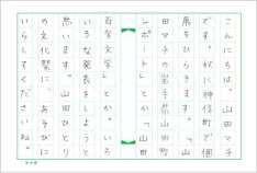 根岸雅英 公式ブログ/山田マチ展、今月10日までっ 画像1