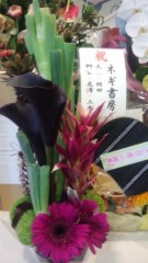 根岸雅英 公式ブログ/いよいよ明日千秋楽っ 画像1