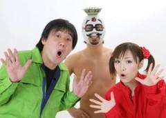 根岸雅英 公式ブログ/おはなし会の告知っ 画像2
