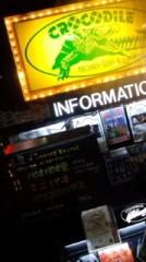 根岸雅英 公式ブログ/パオパオ堂 画像1