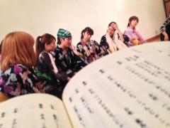 根岸雅英 公式ブログ/『龍馬が翔ぶ』写真1 画像1
