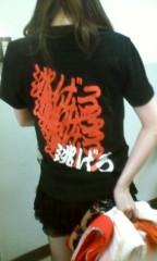 根岸雅英 公式ブログ/公演初日 画像2