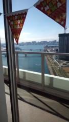 根岸雅英 公式ブログ/豊洲でねきぽこおはなし会っ 画像2