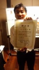 根岸雅英 公式ブログ/続きましてっ 画像2