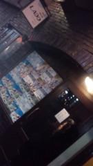 根岸雅英 公式ブログ/『すずらん通り里中書店』 画像2