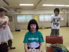 根岸雅英 公式ブログ/メイク講習 画像3