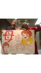 根岸雅英 公式ブログ/〈ねぎぽこ〉おはなし会デビューしましたー 画像1