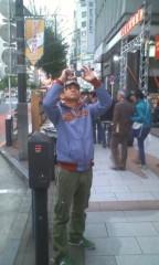 根岸雅英 公式ブログ/11月2日 画像2