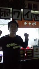根岸雅英 公式ブログ/神田カレーグランプリ、いよいよ本日っ 画像1