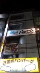 根岸雅英 公式ブログ/小櫻京子劇団っ 画像2