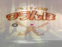 金子トモ 公式ブログ/出演番組20時から放送ですよ〜!!! 画像1