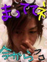 金子トモ 公式ブログ/さてそろそろ♪ 画像1