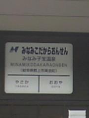 金子トモ 公式ブログ/おはようございますぅ(* ´∇`*) 画像1