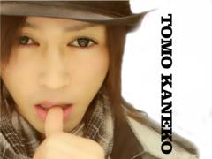 金子トモ 公式ブログ/収録の日がやって参りました〜〜〜〜〜^^ 画像1