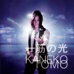 金子トモ 公式ブログ/今年最後の更新 画像1