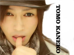 金子トモ 公式ブログ/おねだりしてみた♪ 画像1