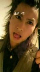 金子トモ 公式ブログ/んちゃ( ´∀`)/起きたよボク(* ´∇`*) 画像1