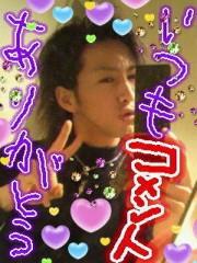 金子トモ 公式ブログ/ご確認を( `・ω´・) b 画像1
