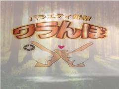 金子トモ 公式ブログ/ワラんぼワラんぼワラんぼ『WALLOP』 画像1