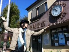 金子トモ 公式ブログ/お昼タイム( `・ω´・) b 画像1