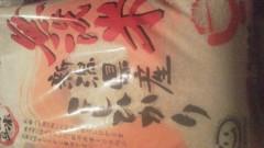 金子トモ 公式ブログ/おはようございます(^-^ ゞ 画像2
