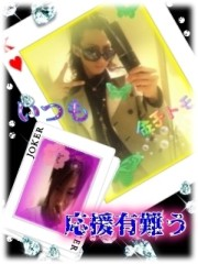 金子トモ 公式ブログ/タピオカミルクティー♪ 画像2