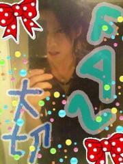 金子トモ 公式ブログ/寝る前にアソコを…。 画像3