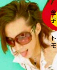 金子トモ 公式ブログ/皆ありがとう(  p_q) 画像2
