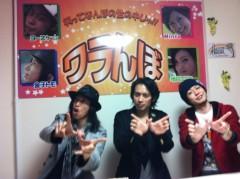 金子トモ 公式ブログ/たらいまぁ君(^-^)/ 画像1