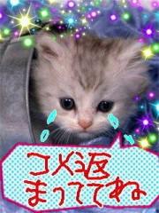 金子トモ 公式ブログ/花粉症かなぁ(  p_q) 画像1