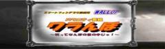 金子トモ 公式ブログ/雨がズバッとな(・o・) 画像2
