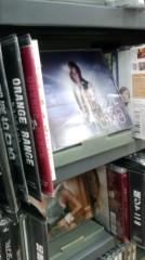 金子トモ 公式ブログ/ピグの時間は終わり(* ´∇`*) 画像2