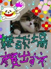 金子トモ 公式ブログ/ごちそうさまでした(  ´∀`) 画像1