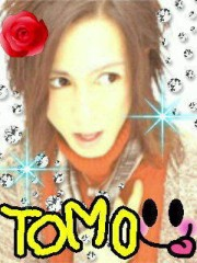 金子トモ 公式ブログ/アタイの写メ加工画ワッショイ 画像2