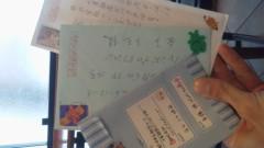 金子トモ 公式ブログ/ファンレター受け取りました(* ´∇`*) 画像1