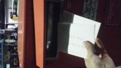 金子トモ 公式ブログ/皆ぁ!!ただいま(*´∇`*) 画像1