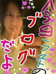 金子トモ 公式ブログ/お休みなさい♪ 画像1