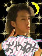 金子トモ 公式ブログ/お休みしまぁす(  p_q) 画像3